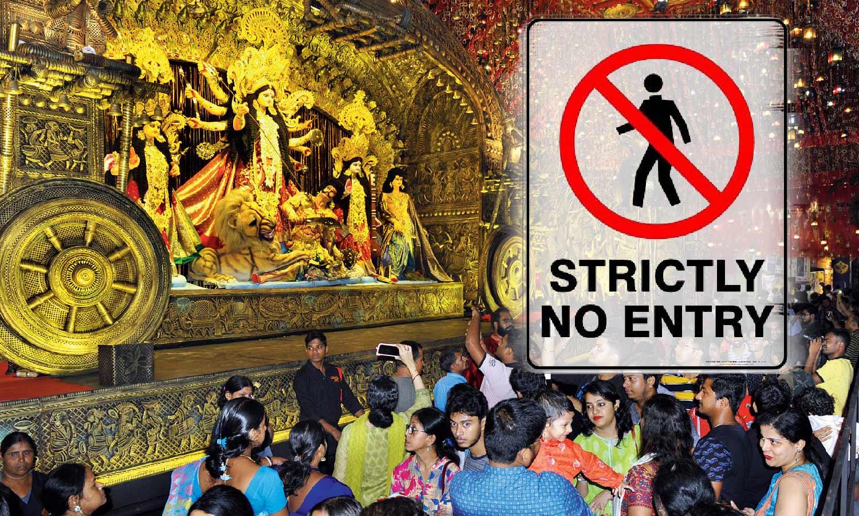 Photo of ব্রেকিং খবর: এবছরের দুর্গাপুজো নিয়ে ঐতিহাসিক রায় দিলো হাইকোর্ট, সমস্ত পুজো মন্ডপেই no entry