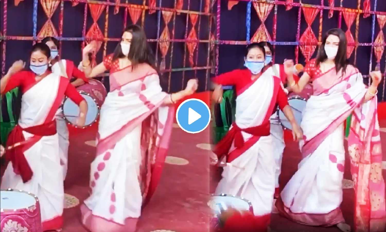 Photo of দুর্গাপুজোয় ঢাকের তালে তুমুল নাচ তৃণমূল সাংসদ নুসরত জাহানের, দেখুন ভাইরাল ভিডিও