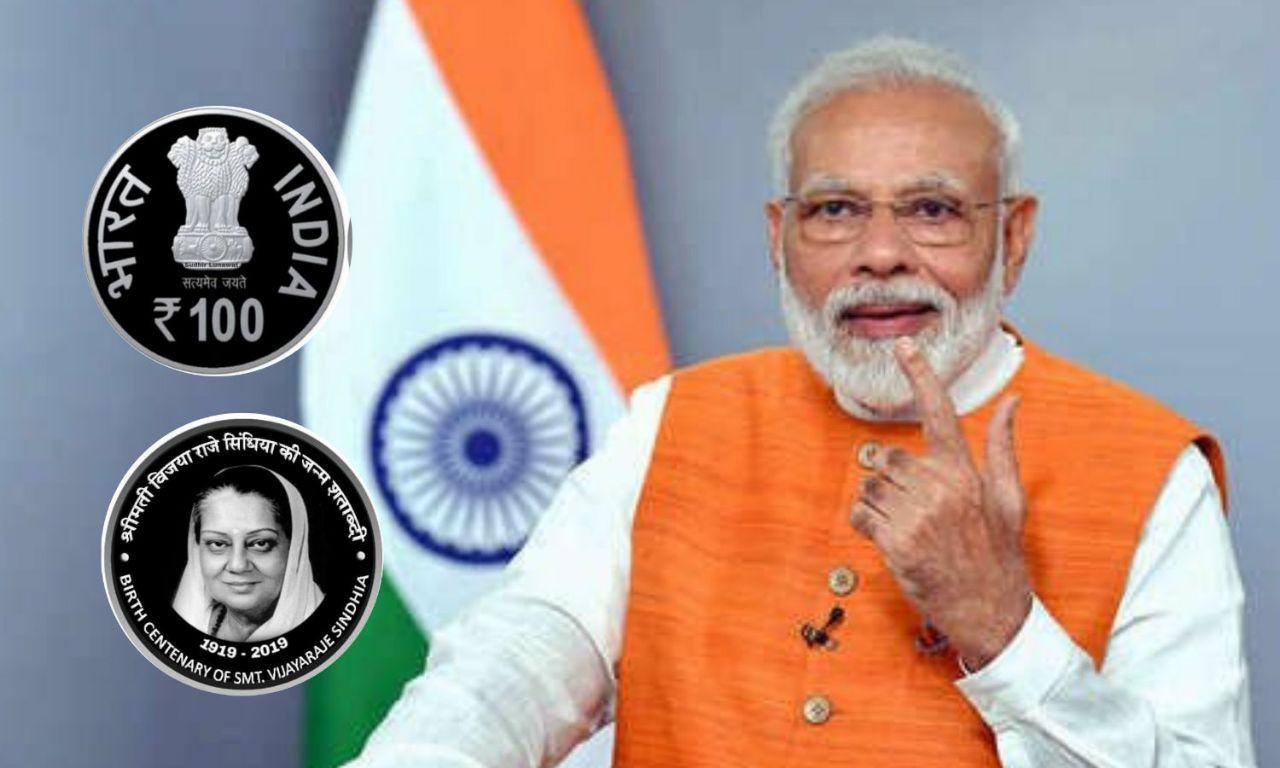 Photo of এবার পকেট হবে ভারী! মোদি সরকার জারি করলো ১০০ টাকার কয়েন, দেখে নিন কেমন দেখতে এটি