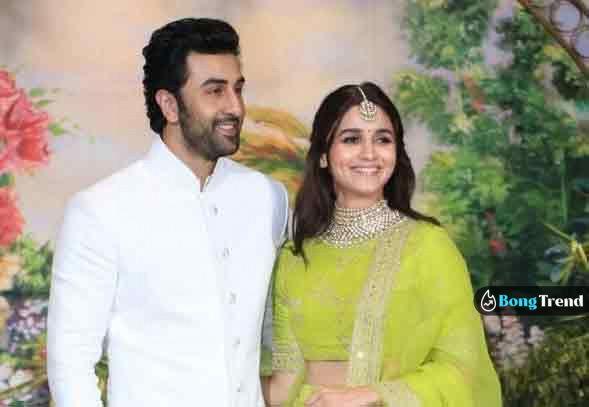 Alia Bhatt Ranbir Kapoor আলিয়া ভাট রণবীর কাপুর