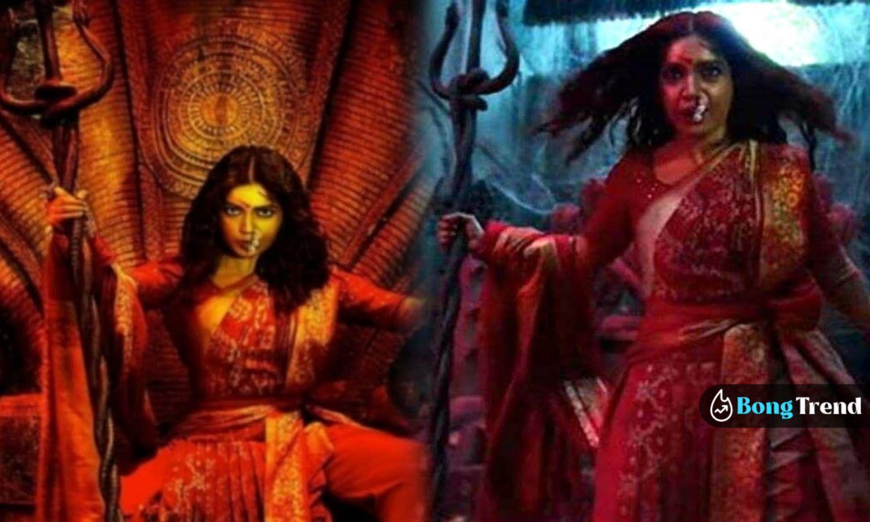 Photo of অক্ষয়ের প্রযোজিত 'দুর্গামতি' ছবিতে এবার ভয়ঙ্কর লুকে ভূমি পেডেনকর! গুঞ্জন শুরু নেটপাড়ায়