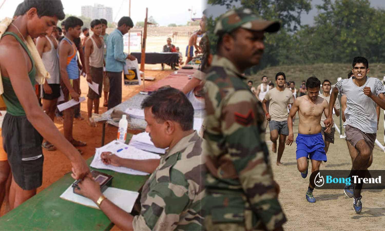 Photo of অষ্টম ও দ্বাদশপাশ যুবকদের সুবর্ন সুযোগ, ভারতীয় সেনাবানিহীতে চলছে নিয়োগ
