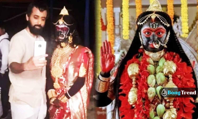 Photo of মা কালির সাথে সেলফি তুলতে ব্যস্ত রামকৃষ্ণ, ছবি শেয়ার হতেই ব্যাপক ভাইরাল নেটপাড়ায়