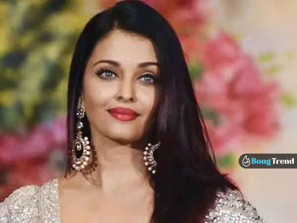 Aishwarya Rai Bachchan Abhisekh Bachchan