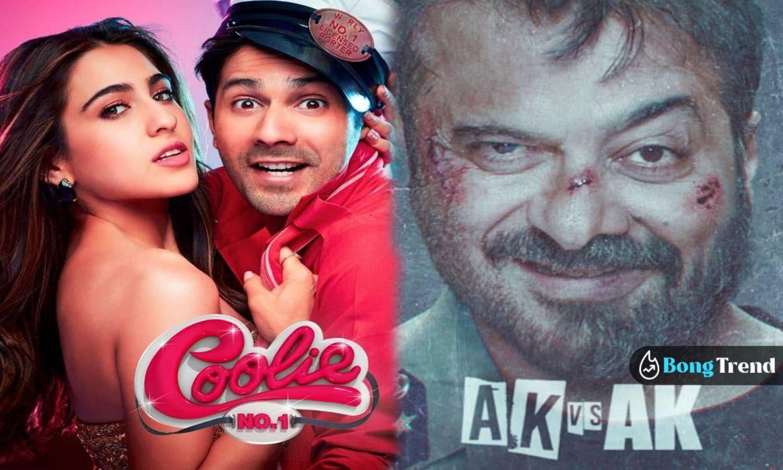 Bollywood ak vs ak coolie no 1