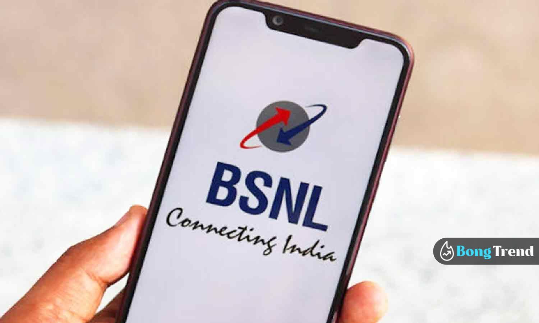 Photo of ২০০ টাকারও কমে রোজ ২ জিবি ডেটা দেবে BSNL, জিও তেও নেই এমন প্ল্যান