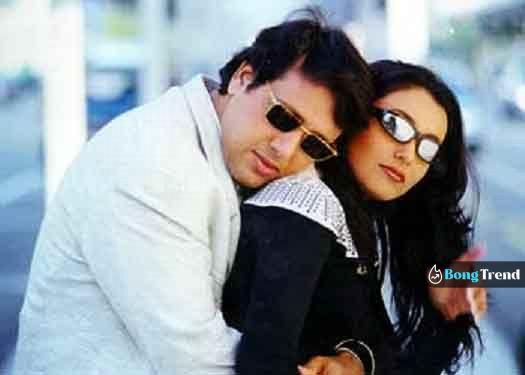 Bollywood Govinda with Rani Mukherjee গোবিন্দা রানী মুখার্জী