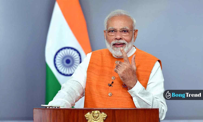 Narendra Modi বিজেপি  নরেন্দ্র মোদি