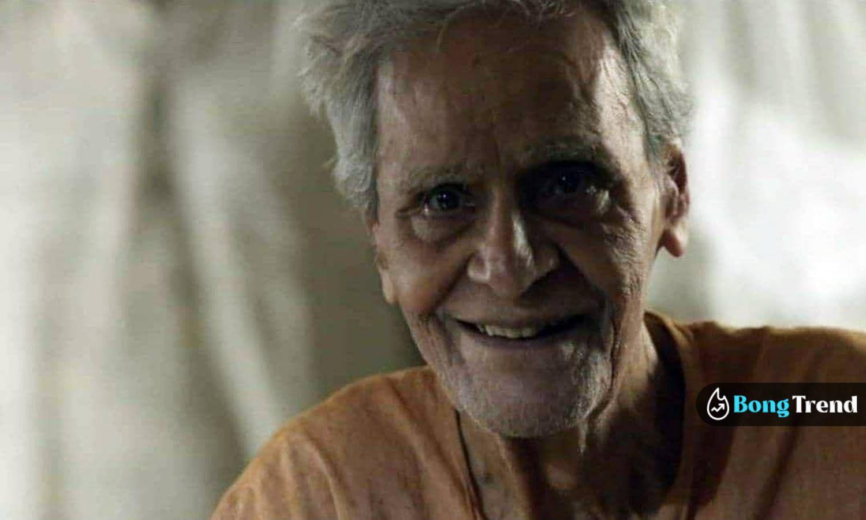 Photo of ফের টলিউডে নক্ষত্র পতন! সৌমিত্রর পর ছেড়ে গেলেন মনু মুখোপাধ্যায়