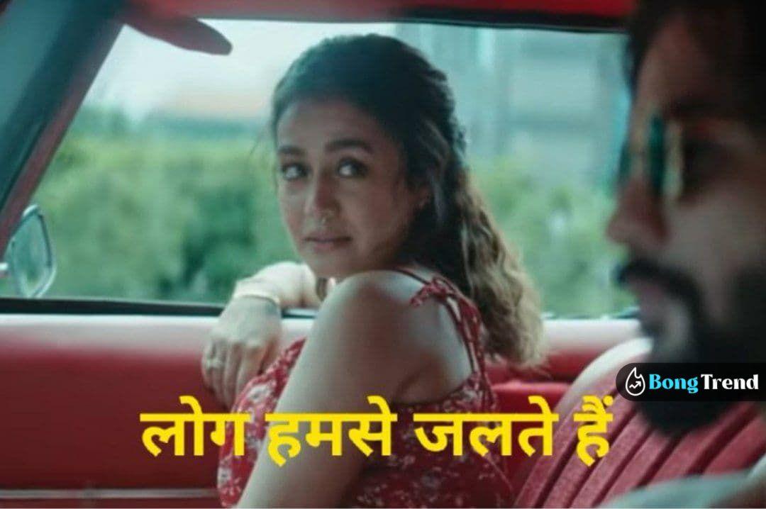 Neha Kakkar Meme নেহা কক্কর
