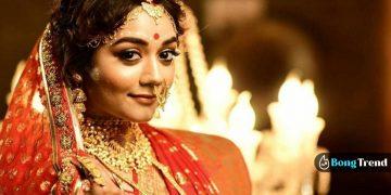 Pramita Chakraborty প্রমিতা চক্রবর্তী