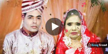 Ranu Mondal weds karan johar রানু মন্ডল করণ জোহর
