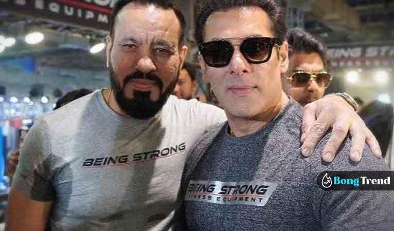Salman Khan, Shera, Salman Khan Bodyguard, শেরা,সালমান খান বডিগার্ড