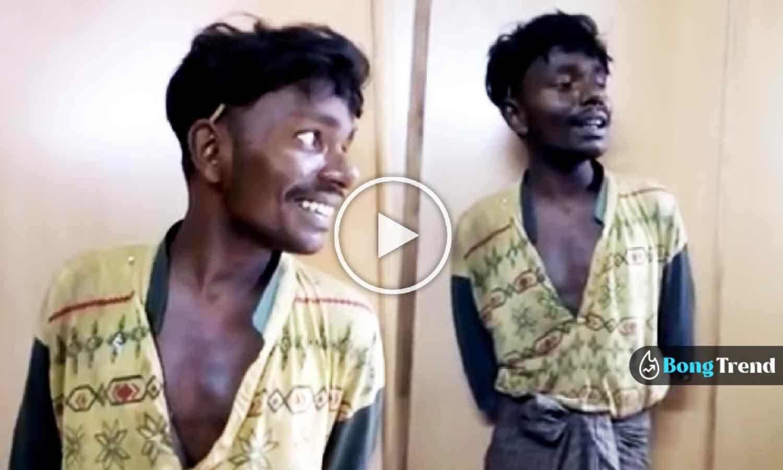 Photo of গরিব মজুরের গলায় অসাধারণ হিন্দি গানে মুগ্ধ নেটপাড়া, তুমুল ভাইরাল ভিডিও