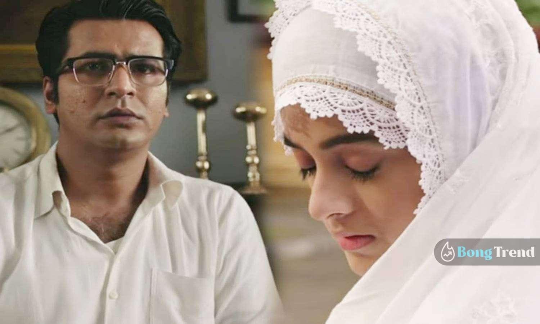Byomkesh Anirban Bhattacharya Hoichoi