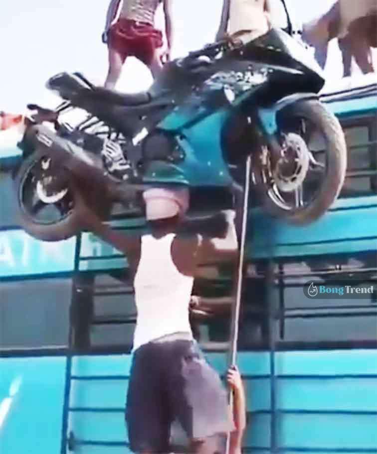 ভাইরাল ভিডিও Viral Video Real Life Bahubali বাহুবলী