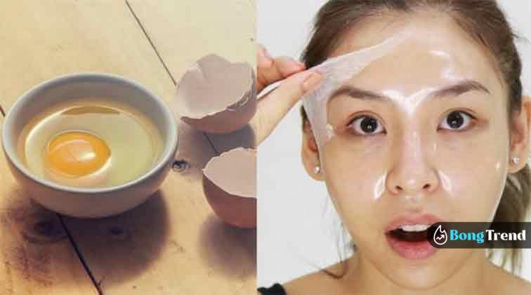 মুখের বলিরেখা Face Wrinkles Home Remedy Egg White