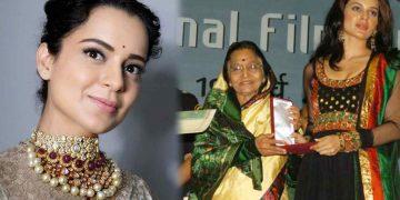 Kangana Ranaut কঙ্গনা রানাউত Pratibha Patel প্রতিভা প্যাটেল