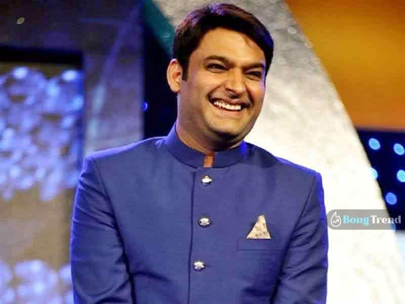 Kapil Sharma কপিল শর্মা