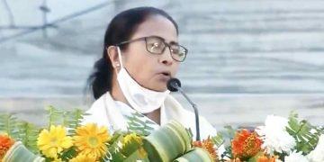 Mamata Banerjee মমতা ব্যানার্জী