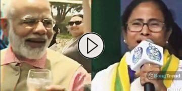 মমতা ব্যানার্জি নরেন্দ্র মোদি যশরাজ মুখাতে শেহনাজ গিল Mamata Banerjee Narendra Modi