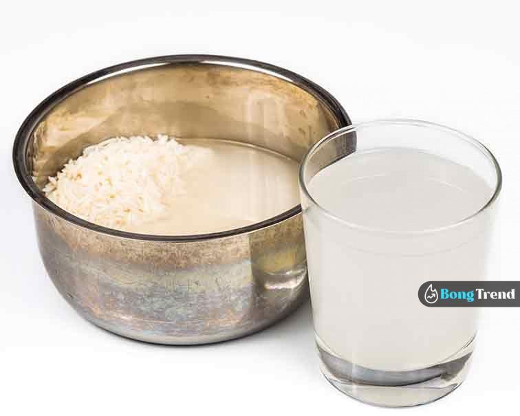 মুখের বলিরেখা Face Wrinkles Home Remedy Rice Water চাল ধোয়া জল