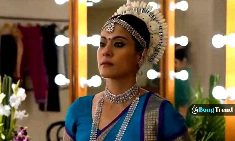 Photo of নতুন ছবিতে 'ওড়িশি' নাচবেন কাজল! মুক্তি পেল 'ত্রিভঙ্গ'এর টিজার