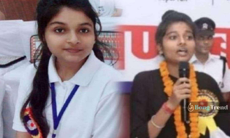 Photo of কন্যা দিবস! আজ একদিনের জন্য মুখ্যমন্ত্রীর পদে বসতে চলেছেন উত্তরাখন্ডের কলেজ ছাত্রী