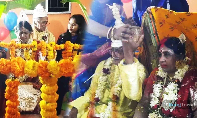 Photo of নাতি নাতনিদের কথাই বিয়ের পিঁড়িতে ৮০ বছরের দাদু ও ৭০ বছরের মহিলা, দেখুন ভাইরাল ছবি
