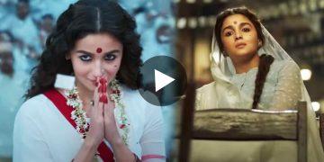 Alia Bhatt as Gangubai Kathiyawadi Trailer Released