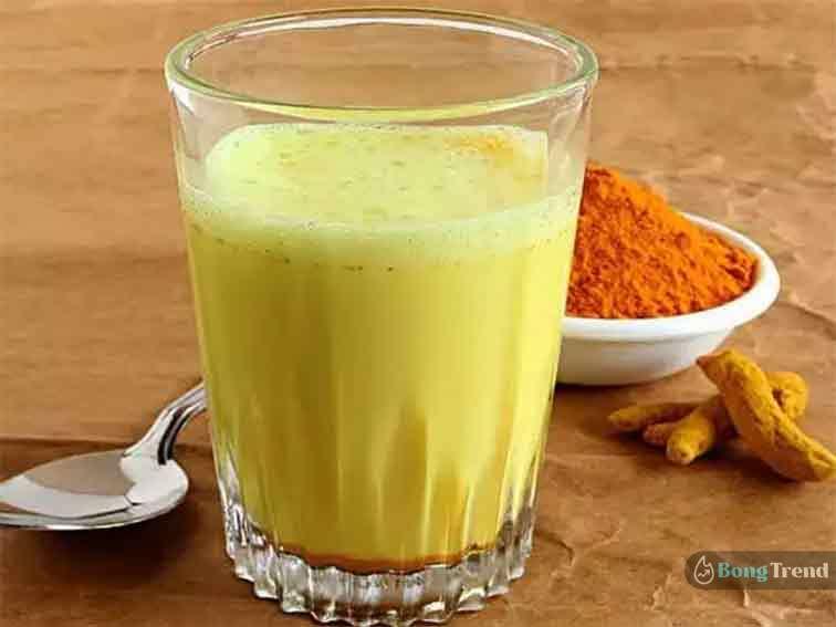 দুধ হলুদ Haldi Milk
