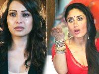 কারিনা কাপুর Kareena Kapoor Bipasha Basu বিপাশা বাসু