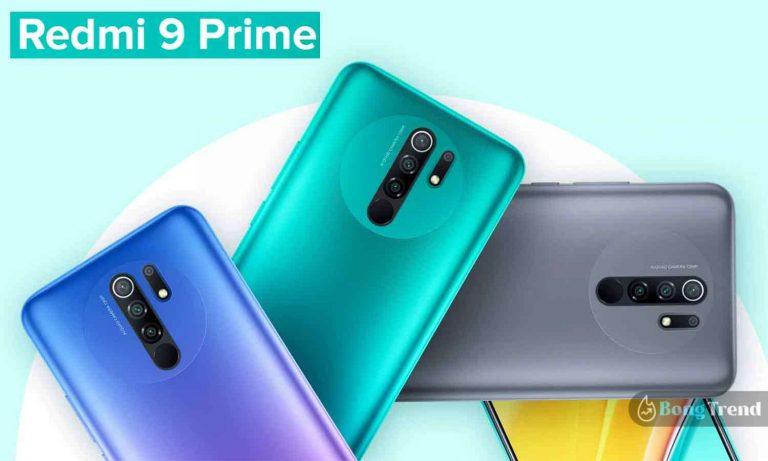 Redmi 9 Prime