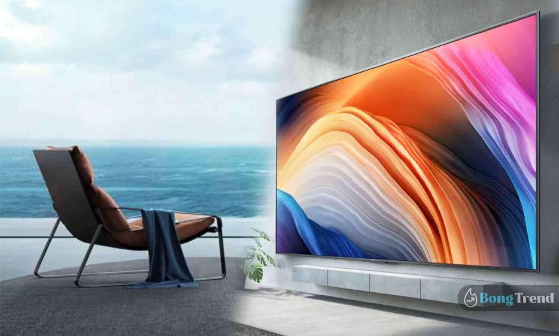 Photo of বাড়িই এখন সিনেমা হল! Dolby ATMOS এর সাথে লঞ্চ হল ৮৬ ইঞ্চি স্ক্রিনের 4K Redmi Max TV