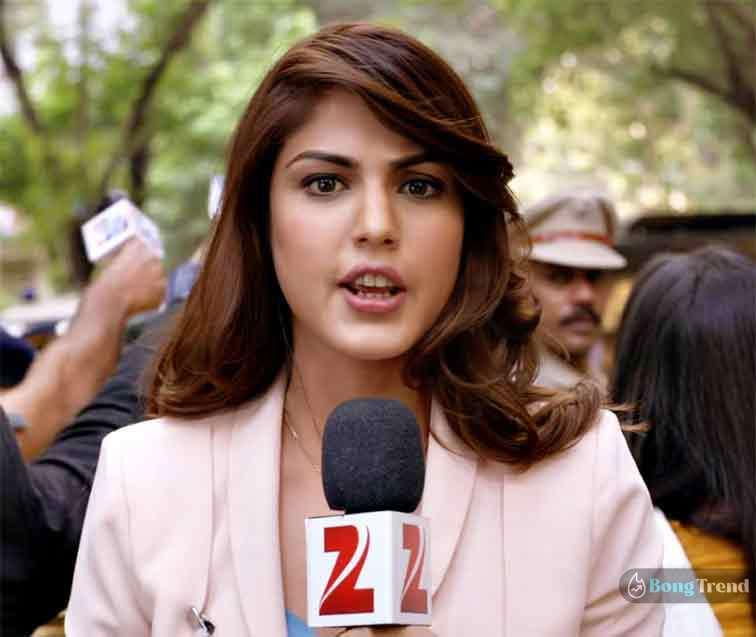 Rhea Chakraborty রিয়া চক্রবর্তী