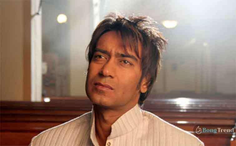 Ajay Debgn অজয় দেবগন