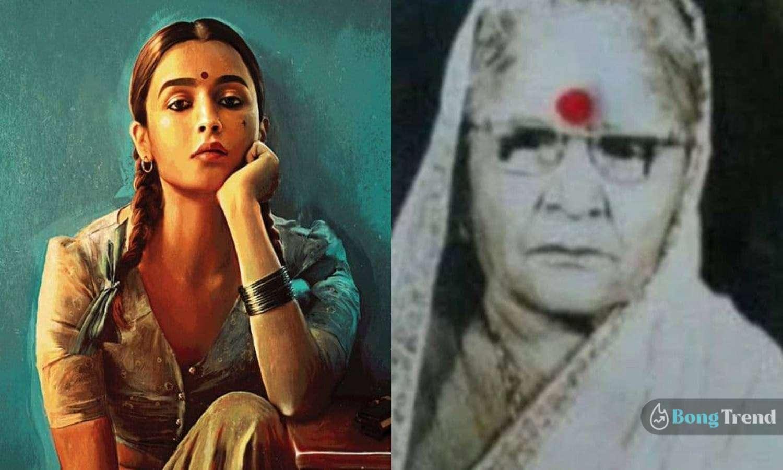 """Photo of """"আপনি বিয়ে করবেন আমাকে?"""" নেহেরুর চোখে চোখ রেখে জিজ্ঞেস করেছিলেন পতিতা গাঙ্গুবাঈ"""