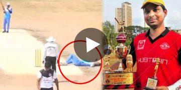 cricketer Babu Nalawade died of heart attack while playing Viral Video