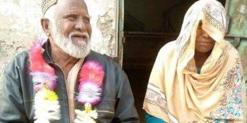 ভাইরাল ছবি 80 Year old Man Marries His Lover