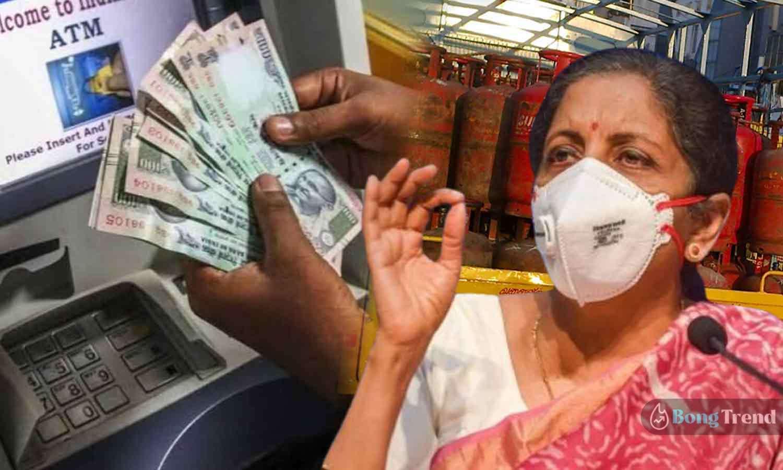 Photo of আজ থেকে বদলে যাচ্ছে ATM এ টাকা তোলা থেকে গ্যাস সিলিন্ডারের মত ৫টি কাজের নিয়ম