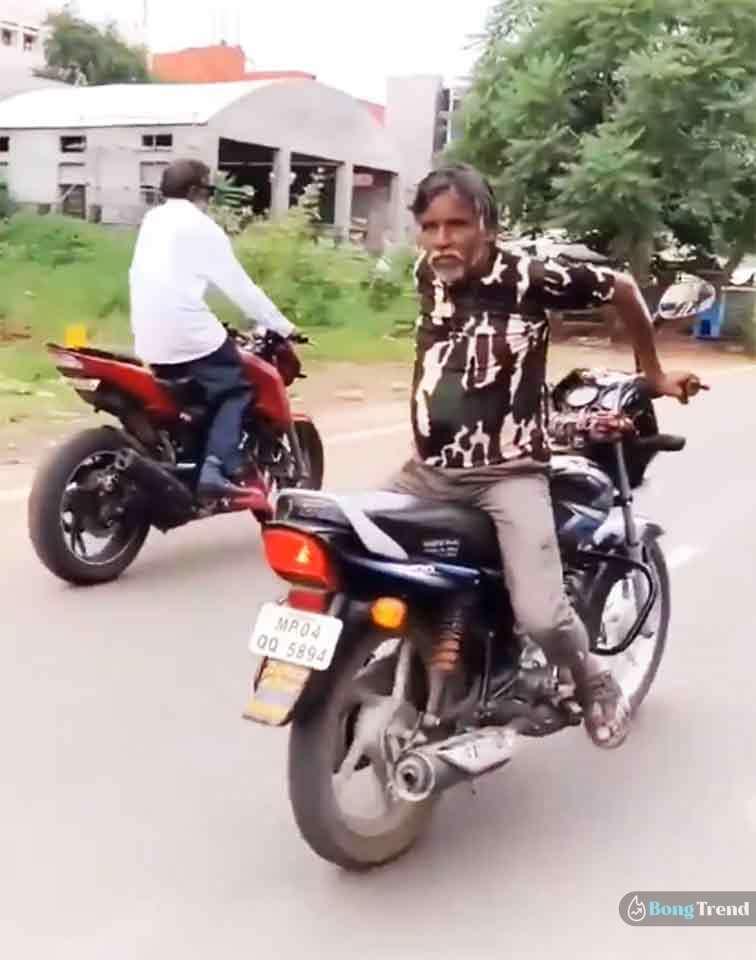 Viral Video ভাইরাল ভিডিও Old Man bike Stunt