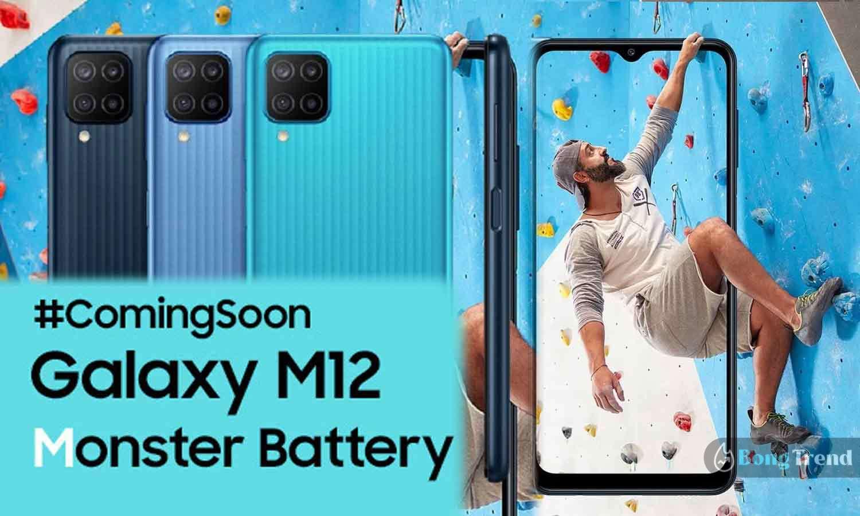 Photo of একদুটো নয় চারটে ক্যামেরা আর বিশাল ব্যাটারি নিয়ে লঞ্চ হতে চলেছে Samsung Galaxy M12