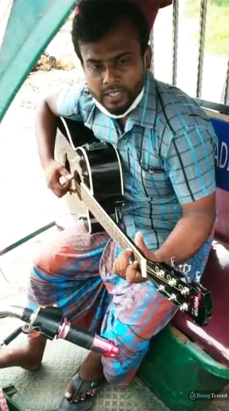 ভাইরাল ভিডিও Viral Video Totowala Plays Guitar
