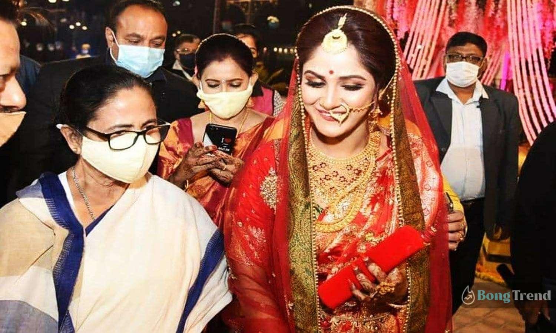 Neel bhattacharya Trina Saha Mamata Banerjee