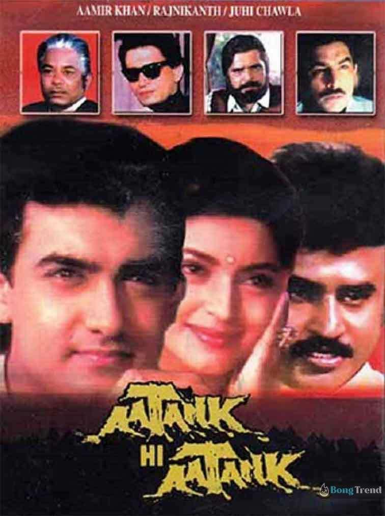 Aamir Khan Aatank hi Aatank