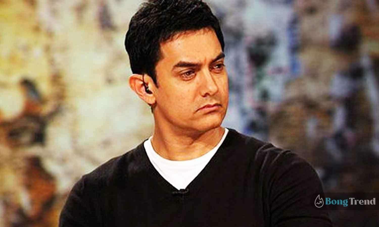 Photo of প্রথাভেঙে জন্মদিনে বড়সড় সিদ্ধান্ত নিলেন বলিউড অভিনেতা আমির খান! জানালেন 'গুডবাই'