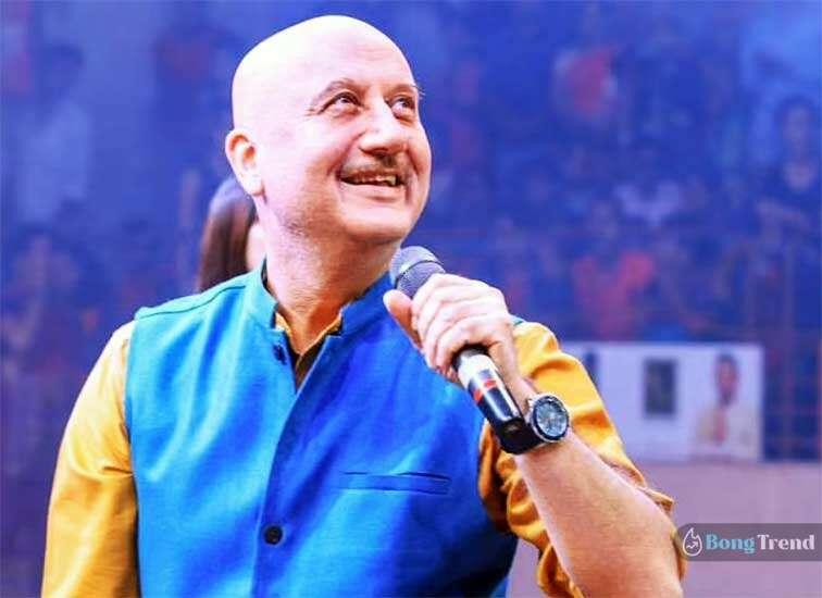 অনুপম খের Anupam Kher