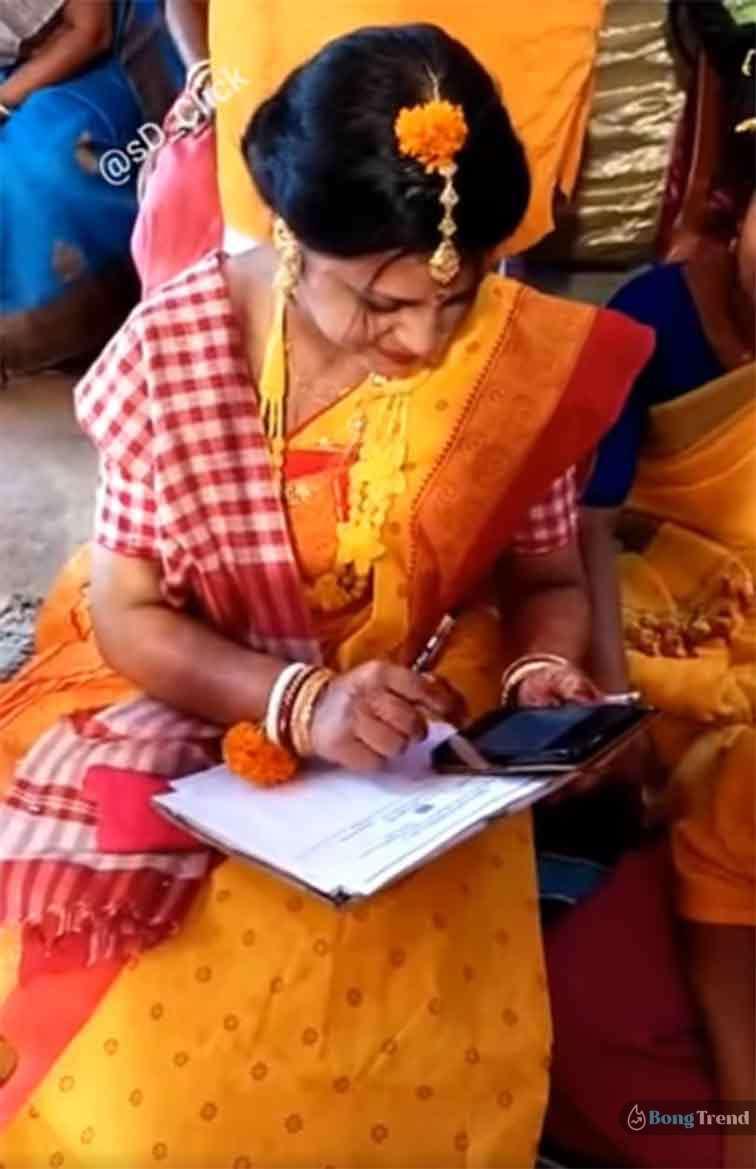 Bride Giving Online Exam