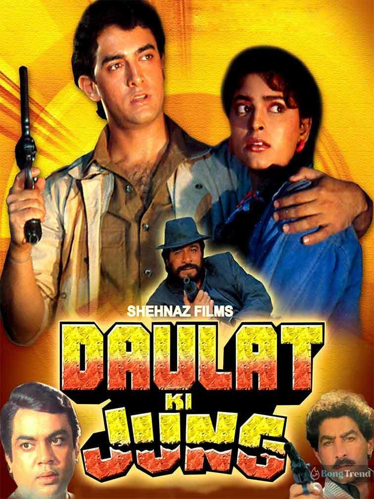 Aamir Khan Daulat ki Jung