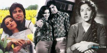 Rekha with Sunil Dutta Amitabh Bacchan